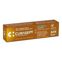 CURASEPT GEL PAROD PROT 30ML