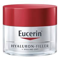 EUCERIN HF VOLUME GG PNM 50ML