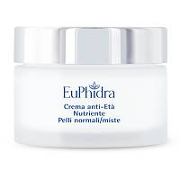 EUPHIDRA SKIN CR NUTR 40ML